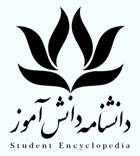 پوستر آموزشی دانشنامه دانش آموز برای مدارس