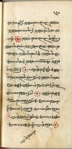 برگی از کهن ترین نسخه دستنویس گاتهای زرتشت در کتابخانه سلطنتی دانمارک