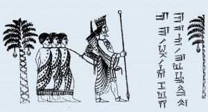 سرکوب مصریان توسط هخامنشیان