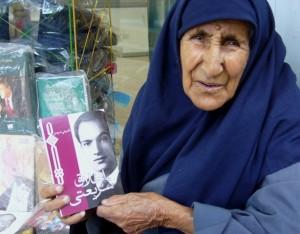 خاله کتابفروش