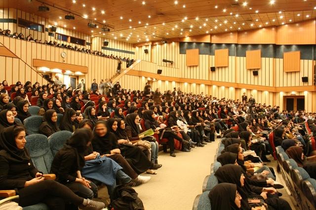 جشن نوروز در دانشگاه شهید بهشتی
