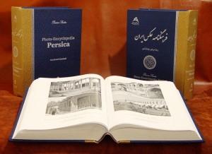 رونمایی کتاب فرهنگنامه عکس ایران
