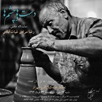 photo-exhibition-02