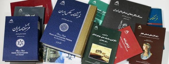 تألیفات و کتاب های رضا مرادی غیاث آبادی